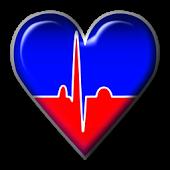 Кровяное гнет (My Heart)